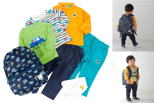 男の子向けファッションアイテムセット