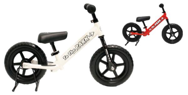 トゥーザパーク キックバイク