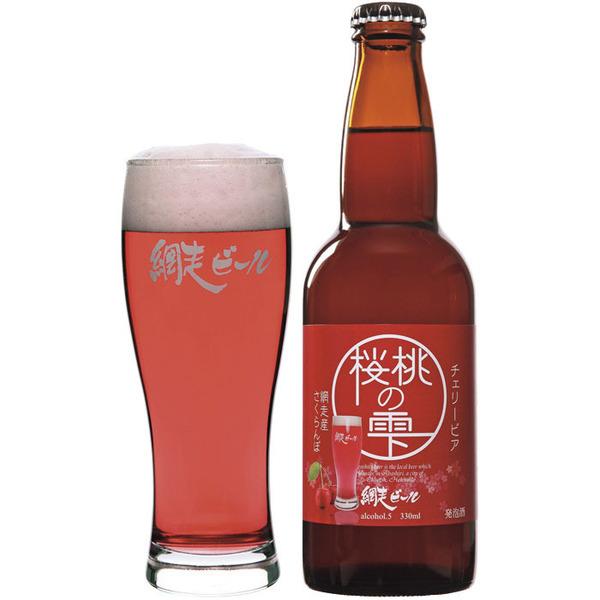 網走ビール 桜桃の雫 330ml(数量限定)