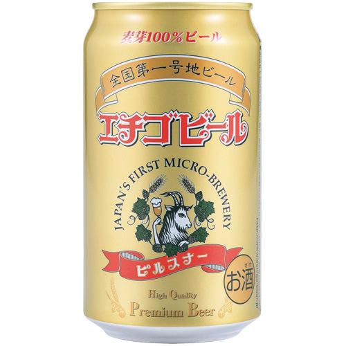 エチゴビール ピルスナー 350ml 缶(WEB限定)