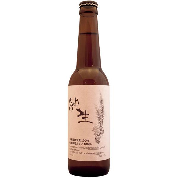 日本ビール 純生ビール 330ml(数量限定)