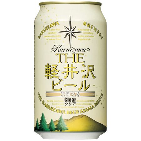 THE 軽井沢ビール<クリア> 350ml