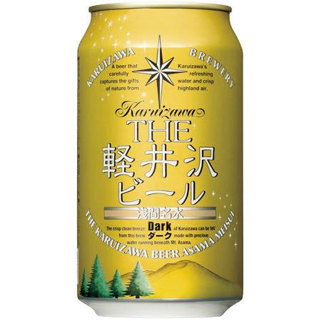 THE 軽井沢ビール<ダーク> 350ml