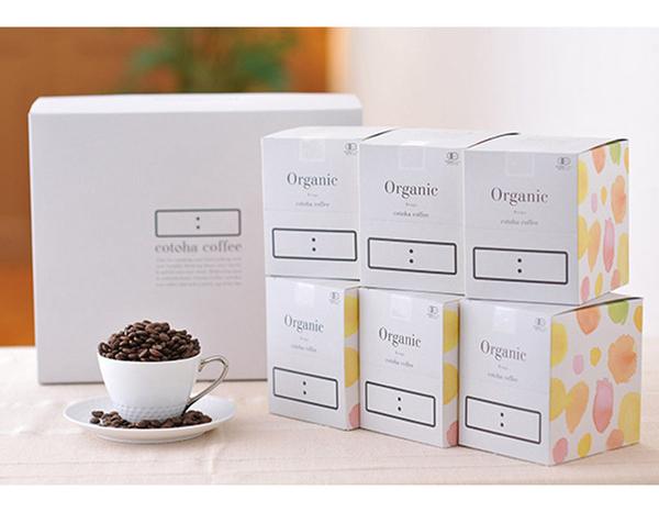 「コトハコーヒー」8pBOX6箱セット/オーガニックコーヒー