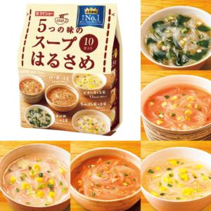 ダイショー 5つの味のスープはるさめ