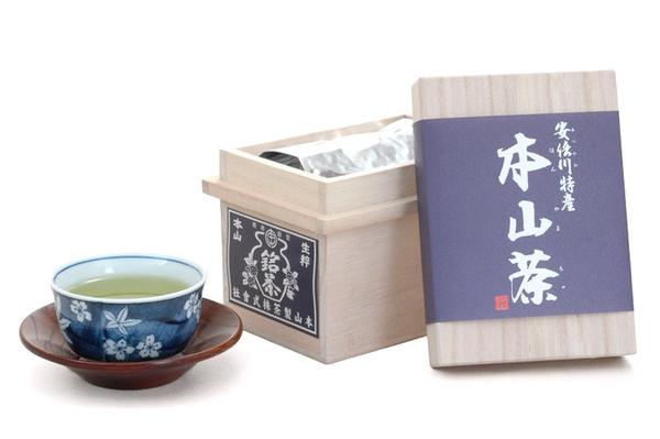 「本山製茶」ミニ茶箱 将軍家御用達本山茶