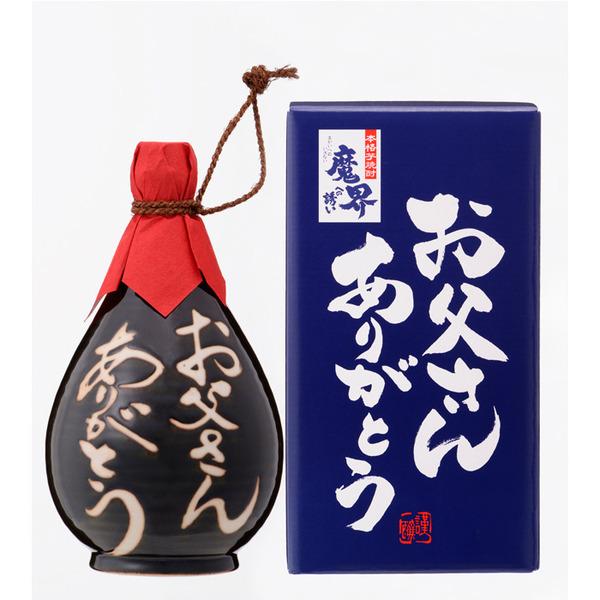 黒麹芋焼酎 魔界への誘い 父の日徳利(黒)