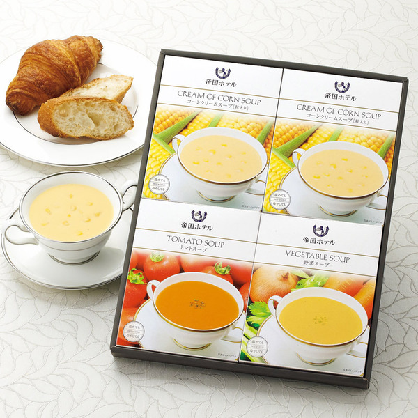 「帝国ホテル」冷温両用スープセット