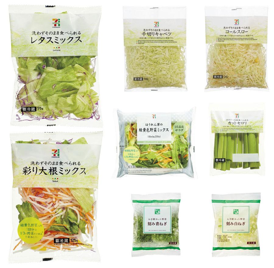 カット野菜(生食用)