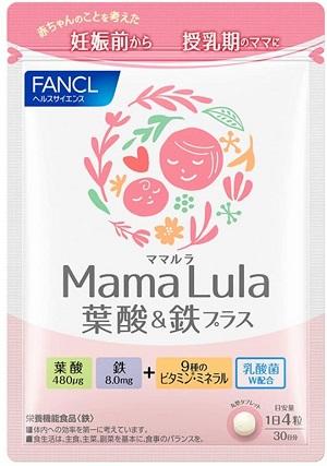 FANCL MamaLula(ママルラ)