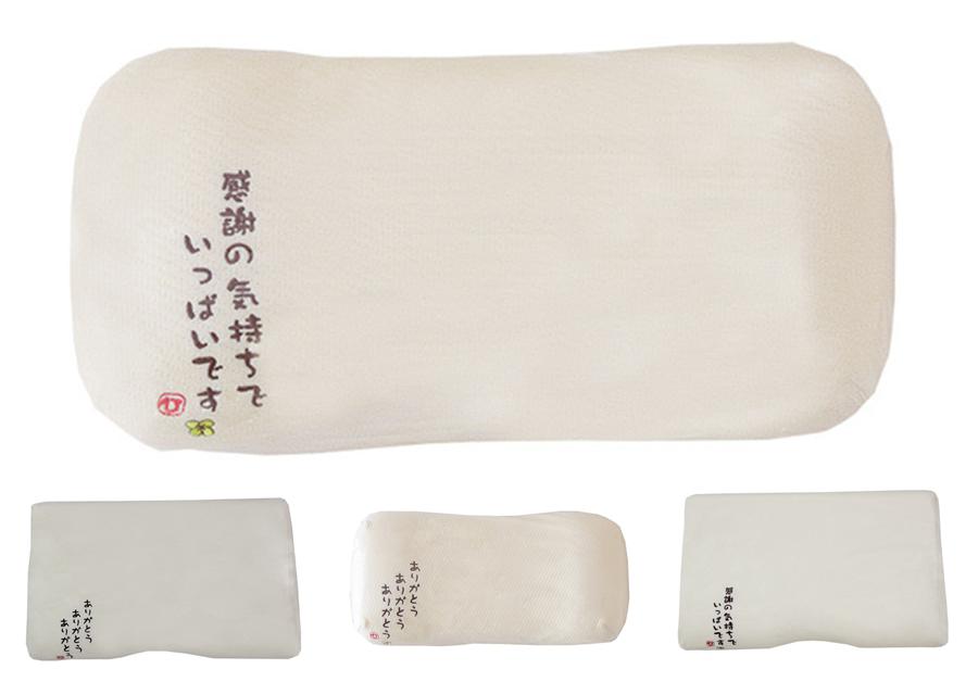 言葉の雫 マルチ枕 刺繍つき