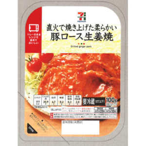 セブンプレミアム 豚ロ-ス生姜焼 100g