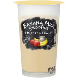 安曇野食品工房 完熟バナナミルクスムージー 190g