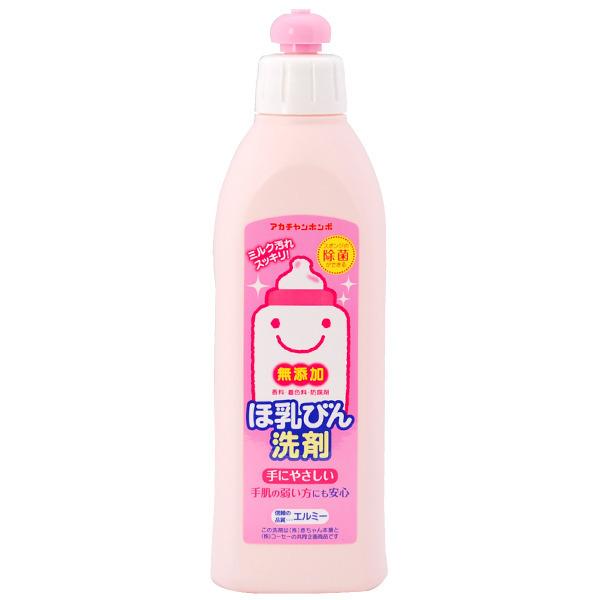 エルミー ほ乳びん洗剤 300ml