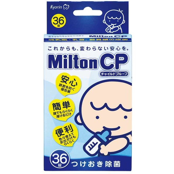 Miltonミルトン CP