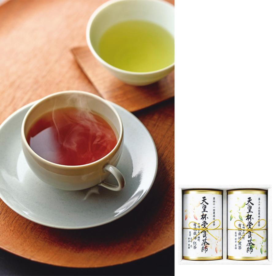 食源探訪/天皇杯受賞茶師 有機栽培紅茶・煎茶