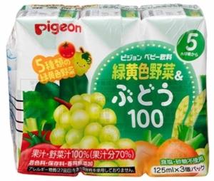 ピジョン/緑黄色野菜&ぶどう100 紙パック 125ml×3個パック