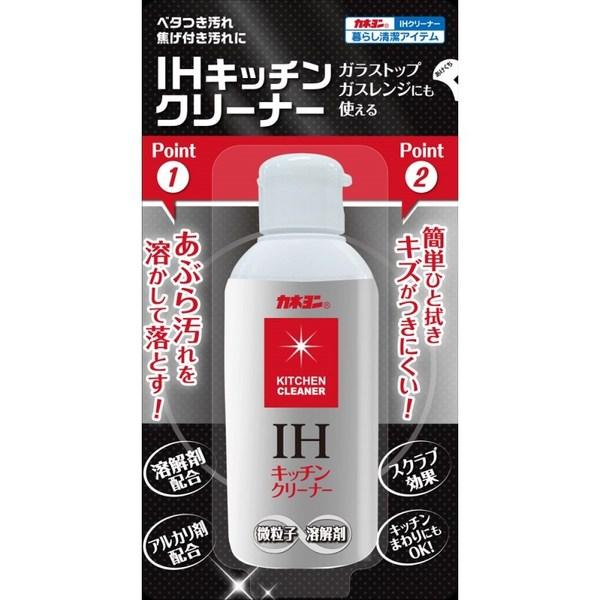 カネヨ石鹸 カネヨン IHキッチンクリーナー 100ml