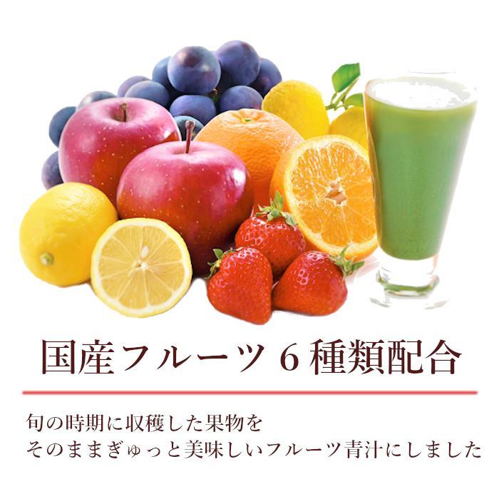 銀座千疋屋 プレミアムフルーツ青汁