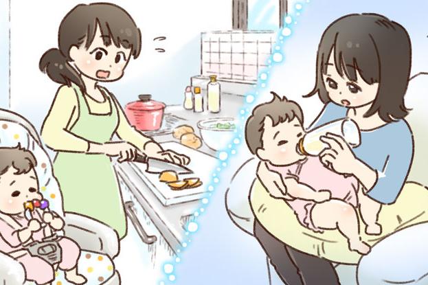 乳児連れOK!育児ママがリフレッシュできるサロン「NATURA代官山店」体験レポ