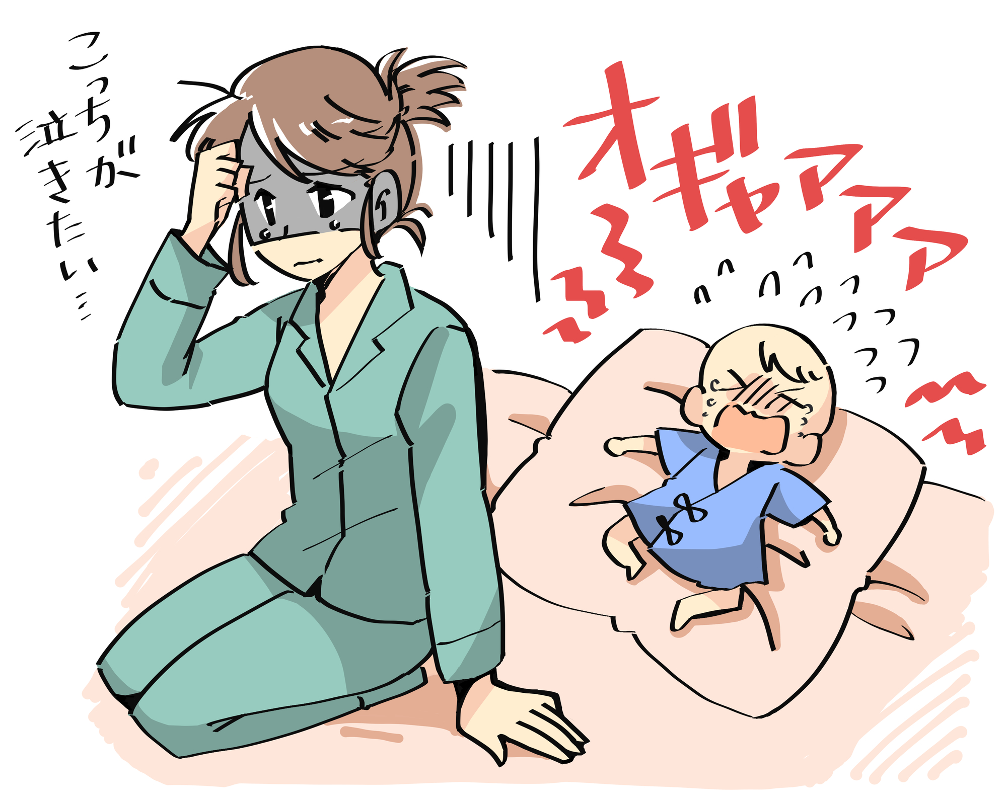 泣いている赤ちゃんとママ
