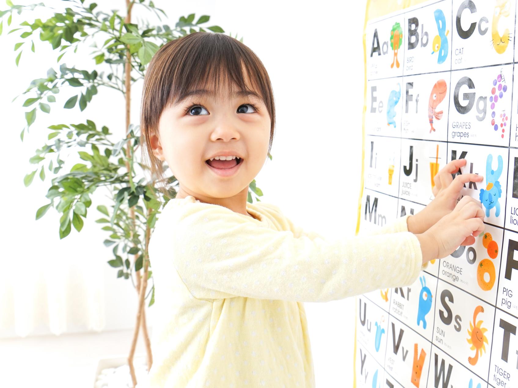保育園児の習い事