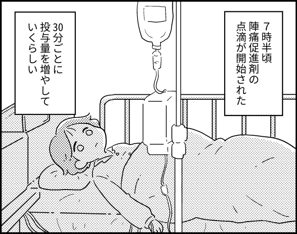 口 経産婦 子宮 4 センチ