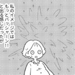 初産日記|第18話 じわりじわりと、これが…破水!【ぽぽこさんのレポ漫画】