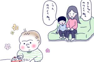 【漫画】クスッと笑える「子育て短歌」うえだしろこさんの育児のひとコマ