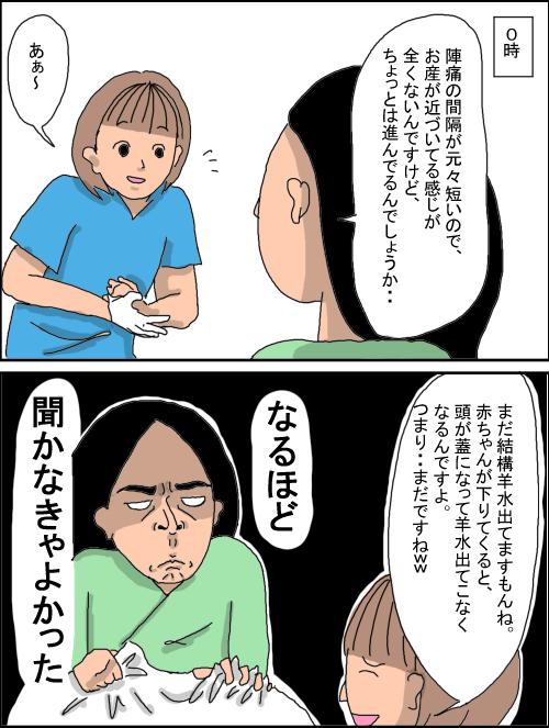妊娠中のトイレ