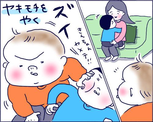 子どもが可愛い