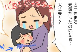 【漫画】家族が体調不良のときの過ごし方。娘とママ、この扱いの差は何?