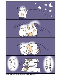 【漫画】ダブル育休中の夫婦の夜「これって、すごく贅沢な時間だなぁ…」