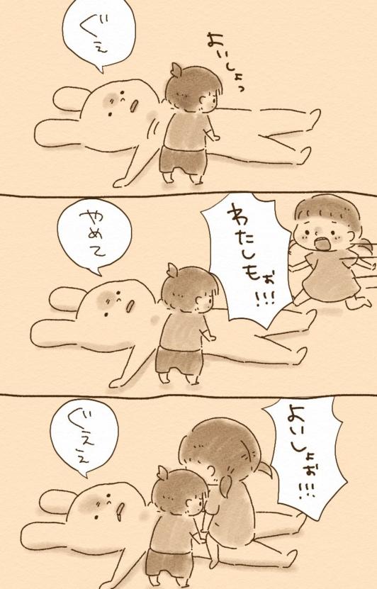 兄弟の遊び