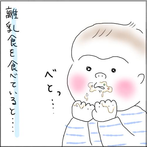 咳 わざと 赤ちゃん