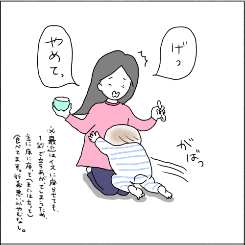 わざと 赤ちゃん 咳