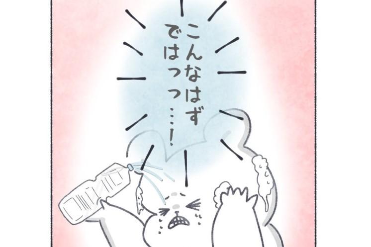 【漫画】子育ての理想と現実「あれ、思ってたのと違う?」~お風呂編~