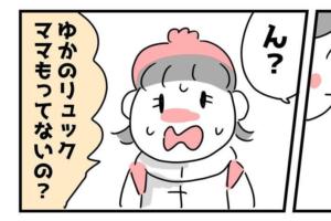 """【漫画】子どもの""""照れ隠し""""がおもしろカワイイ。「なにその顔…!」"""