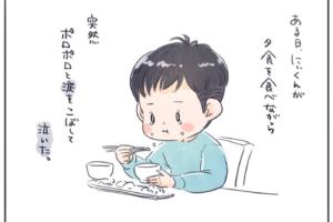 【漫画】ベビーカーとのお別れで知った「子どもの心の成長」