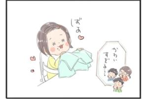 【漫画】赤ちゃんが自分で「いないないばあ」。うまくできないのが…可愛い!