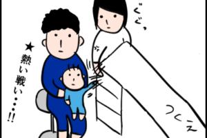 【漫画】激闘!「自由奔放な子ども」VS「ちょっとやめてほしい大人」の熱い戦い
