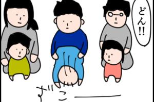 【漫画】息子、ハイハイマスターへの道~トラブル編~「ハイハイレース?やったるわ」