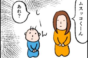 【漫画】赤ちゃんが「パチパチ」を覚えた!しかし、ちょっと独特のようだ