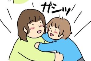 """【漫画】まさかの""""ママ見知り""""?「この人誰…?知らない人…?」"""