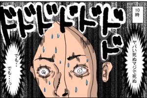 【漫画】「陣痛ってどんな感じ?」極限状態で出した答えとは…?|麦さんの出産レポ⑤