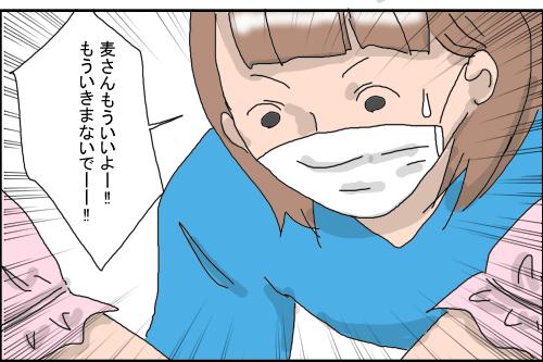 【漫画】会陰切開からの「ちょ、そんなに押すのぉ!?」|麦さんの出産レポ⑧