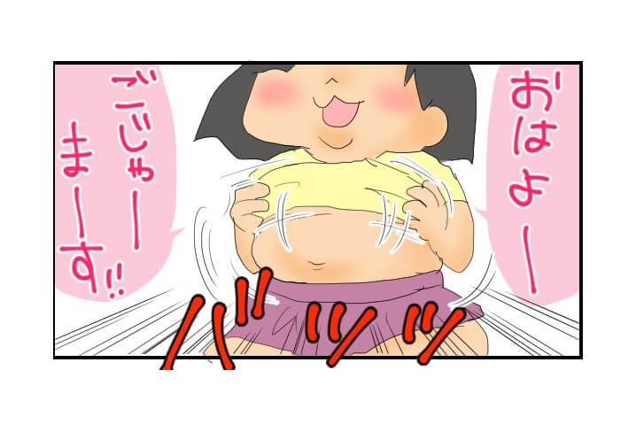【漫画】子どもの「挨拶ブーム」可愛いけれど、ちょっと待って~ッ!