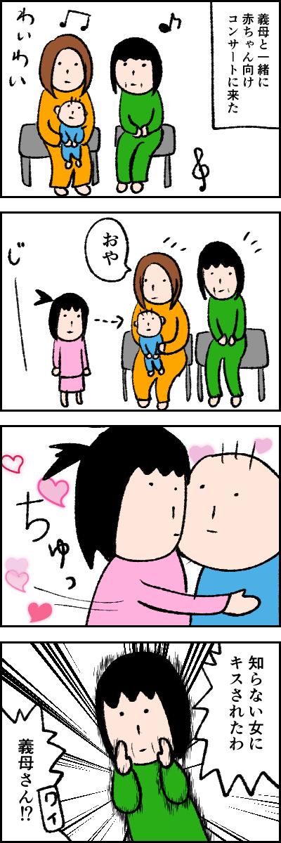 義母と息子