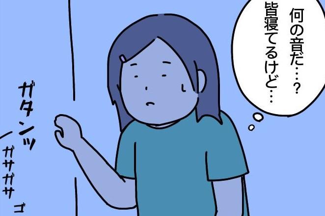 【漫画】\ママ~!お菓子食べたいよぉ!/愛が止まらない…子どものびっくり行動!