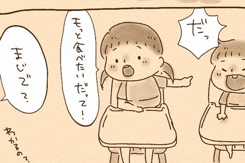 """【漫画】「本当に…まだ幼児?」娘に習う""""子どもへの優しい接し方"""""""